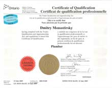 Certified Toronto Plumber License - A to Z Plumbing and Drain